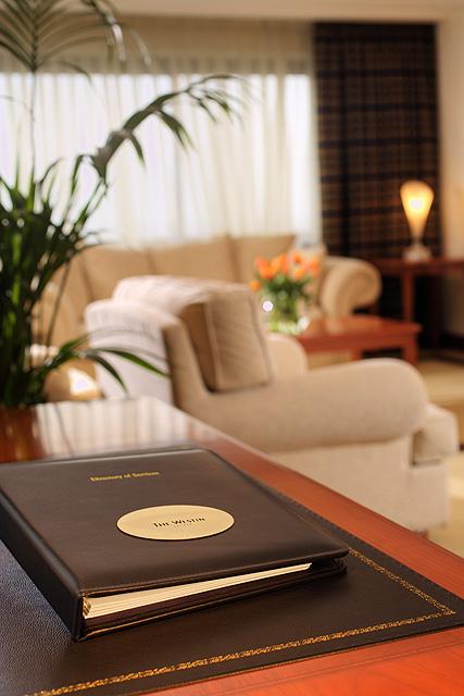 Predsjednički apartman Hotela Westin. Zagreb